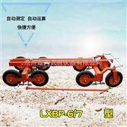 LXBP-6/7型连续式八轮路面平整度仪  沥青试验仪器 沥青路面平整度