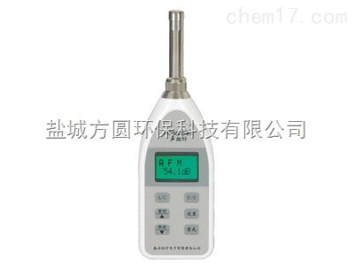 HS5633B声级计(SP00007176)