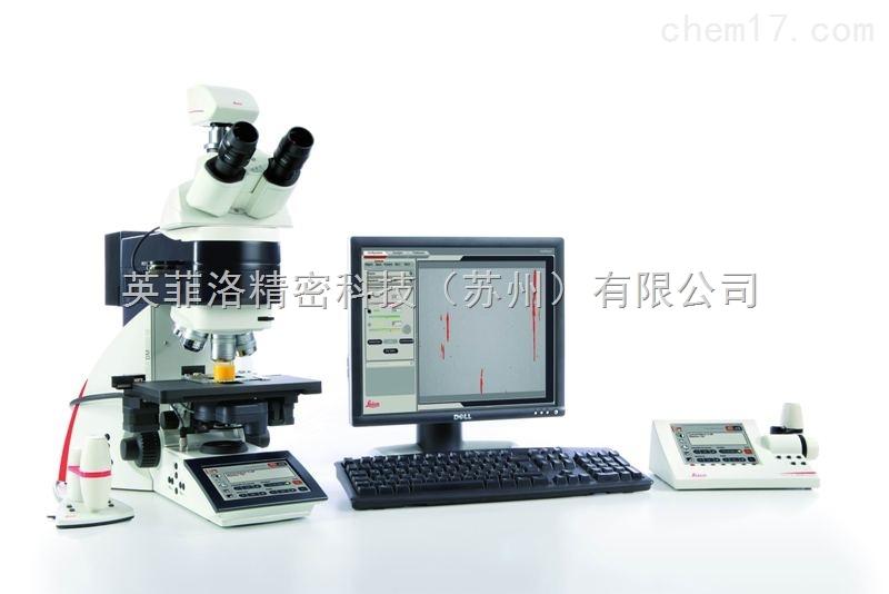Leica 全自动非金属夹杂物评定系统