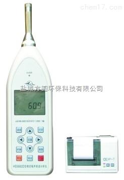 精密噪声频谱分析仪(SP00007236)
