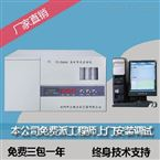 TS-2000A紫外荧光硫测定仪