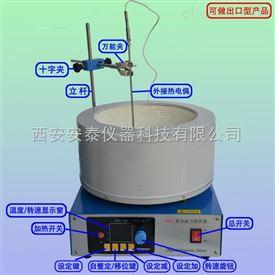 ZNCL-T型 智能磁力(电热套)搅拌器