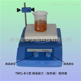 TWCL-B型调温磁力(加热板)搅拌器