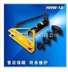 上海旺徐HHW-1A 手动弯管机