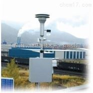 PM2.5監測設備 β射線法