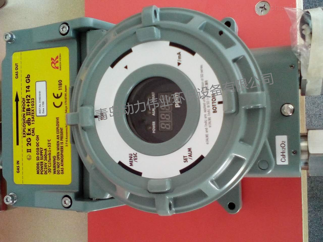 日本理研泵吸式VOC气体检测仪国内一级代理商