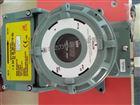 日本理研泵吸式VOC气体检测仪安装使用视频