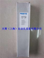 FESTO电磁阀MFH-5/3B-1/4-B