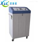 陕西0.7MPa无油气体压缩机XCKJ-CA厂家