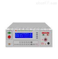 CS9922DX系列程控絕緣耐壓測試儀