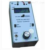 YJ110毫安直读校验仪厂家