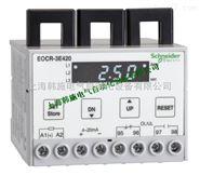 韓國施耐德電動機保護器EOCR3E420-WRZ71