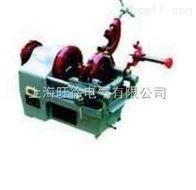 SMIT-314B電動切管套絲機厂家
