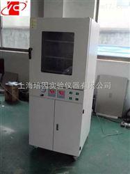DZG-6210210L高温真空干燥箱