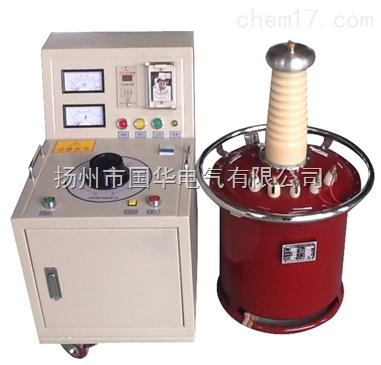 SF6充气式工频耐压试验变压器