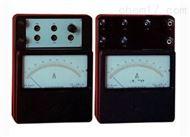 0.5级T69-A电磁系多量程交流安培表(100A)