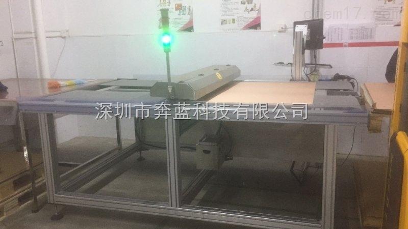 江西厂家直销智能型在线自动测厚机