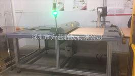 BL-6150江西厂家直销智能型在线自动测厚机
