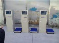 GZC-YH丙烷灌装电子称,丙烷电子充装秤,丙烷定时自动灌装秤那里有卖