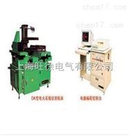 DK7725CF型电火花线切割機床厂家