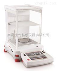 奥豪斯OHAUSExplorer 准微量天平实验室 EX125DZH江西福建十万分之一高精度