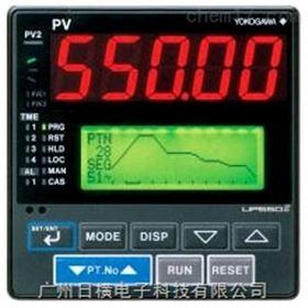 UP550日本横河程序调节器UP550-20
