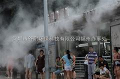 四川公交站喷雾降温加湿系统