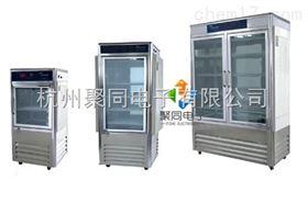 现货供应细菌培养箱MJX-600S潍坊