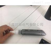 SM-660 軸承跑圈修補劑廠家