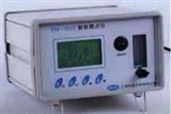 SUTE5505智能露点仪