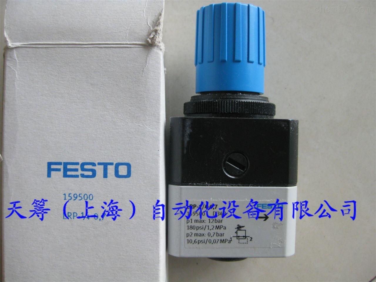 FESTO精密减压阀LRP-1/4-0,7
