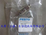 FESTO快速连接插座KD3-1/8-A