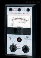 MC-100电动机故障检测仪厂家