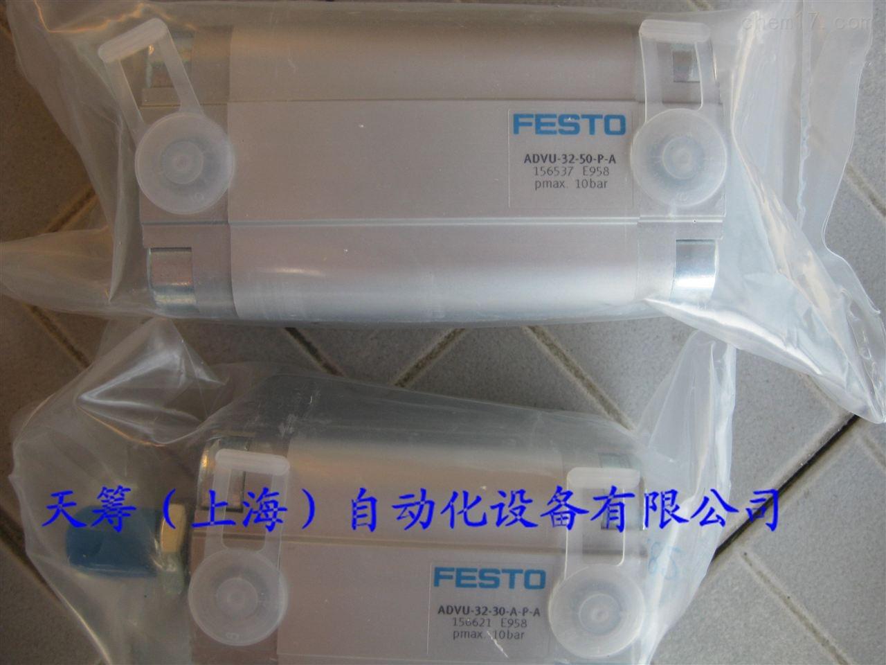 FESTO紧凑型气缸ADVU-32-50-P-A