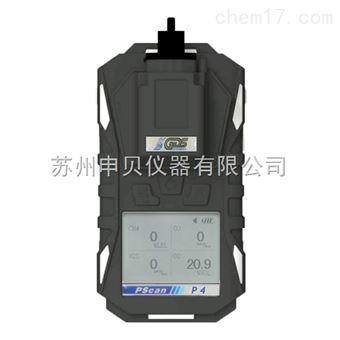 四合一气体监测仪