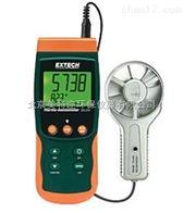 美国艾士科EXTECH SDL300数字风速仪厂家直销