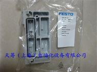 FESTO端板CPX-EPL-EV