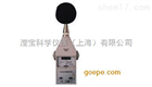 HS5660B精密脉冲声级计