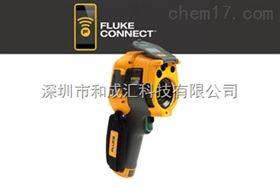福禄克热像仪Ti300