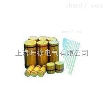 沈阳特价供应Y801-6电动机引拨绝缘槽楔
