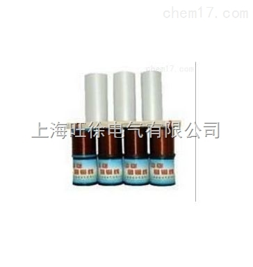 广州特价供应环氧玻璃漆布