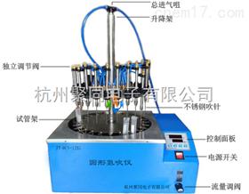 洛阳圆形电动浓缩仪JT-DCY-24Y批发零售