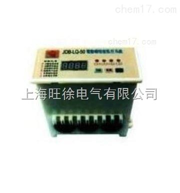 杭州特价供应JDB-LQ500智能型电动机保护器与监控装置