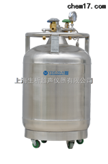 YDZ-30盛杰30升自增压液氮罐