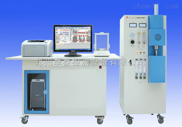 HW2000Q高频红外碳硫分析仪(粉末、稀有金属材料)