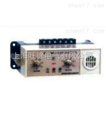 南昌特价供应电机检测仪器/2合1电动机综合保护器