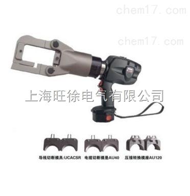 深圳特价供应BC-713UNV液压多功能钳