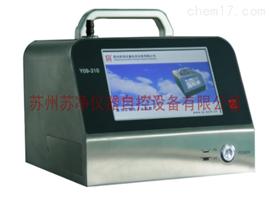 新款Y09-310NW型激光塵埃粒子計數器