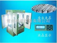 TS-2102GZ多功能光照恒温培养箱专业厂家生产