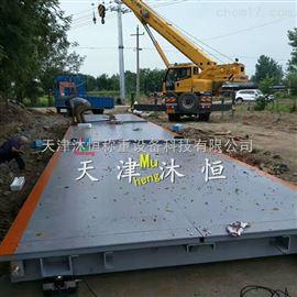 乌兰察布市地磅维修,150吨电子地磅报价